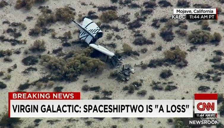 Pojazd uległ katastrofie koło ośrodka kosmicznego Mojave, źródło: CNN /Internet