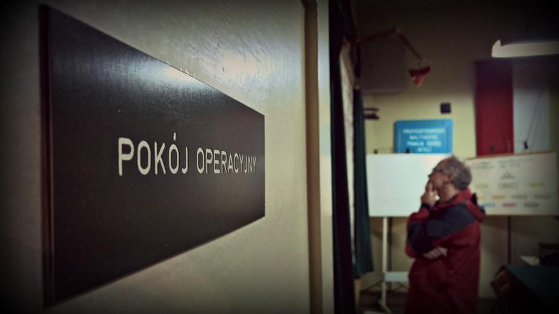 Pokój operacyjny - miejsce, w którym miały zapadać najważniejsze decyzje /INTERIA.PL