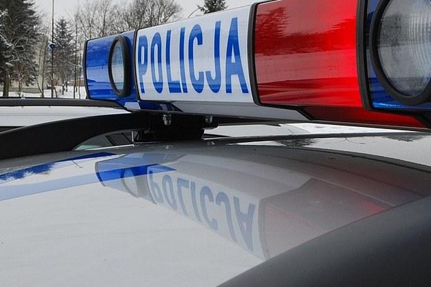 Policja /KWP Rzeszów
