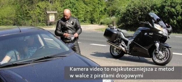 Policyjne BMW w akcji /Policja