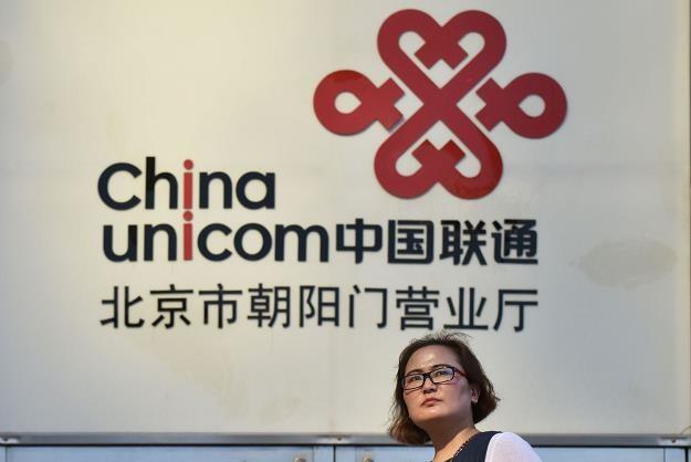 Polska liczy na kontakty gospodarcze z Chinami /AFP