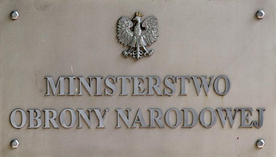 """""""Polska może zaopatrywać strony walczące z Państwem Islamskim""""- mówi wiceminister obrony /Paweł Supernak /PAP"""
