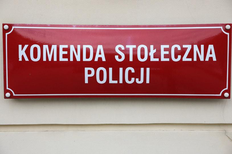 Polska policja jest silnie zhierarchizowana /Andrzej Hulimka  /Agencja FORUM