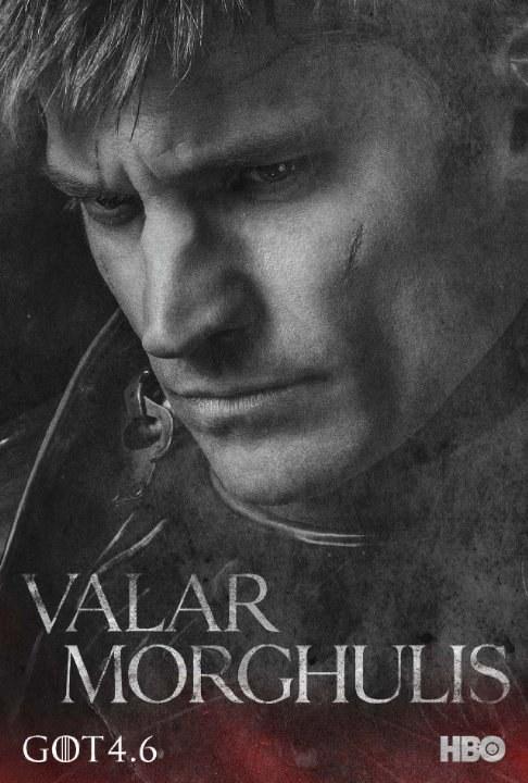 """Polska premiera 4. sezonu """"Gry o tron"""" w HBO juz 7 kwietnia! /HBO"""