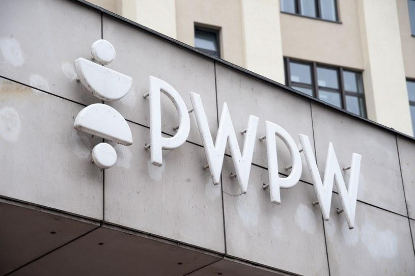 Polska Wytwórnia Papierów Wartościowych /Wojciech Stróżyk /Reporter