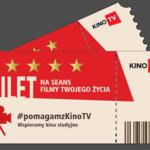 #pomagamzKinoTV: Wspierajmy kina studyjne!
