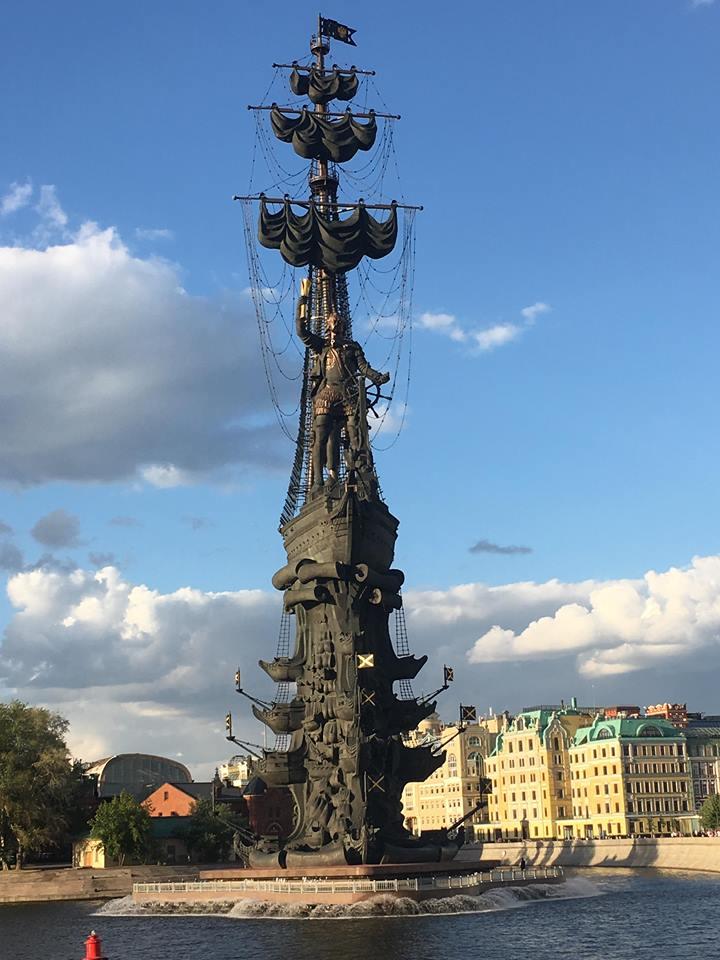 Pomnik Piotra Wielkiego /Mateusz Chłystun /RMF FM