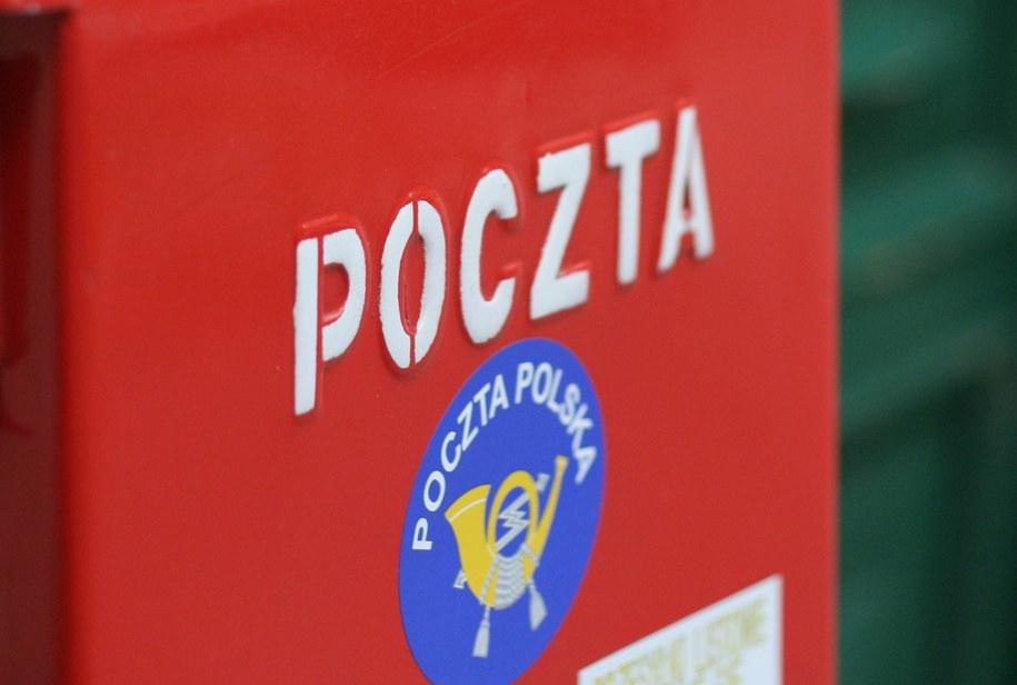 Ponad 6 tysięcy kurierów, którzy pracują nawet w soboty, doręcza paczki w okresie przedświątecznym. /Maciej Nycz /RMF FM