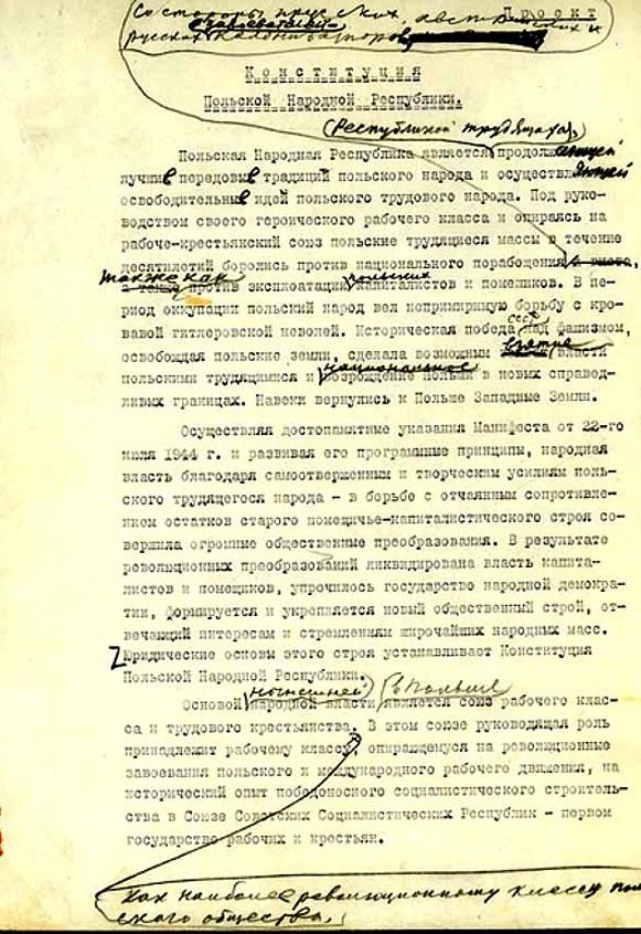 Poprawki Józefa Stalina w tekście ustawy zasadniczej /Wikimedia