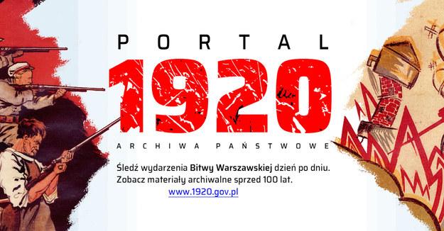 Portal skierowany jest do wszystkich osób, które pasjonują się historią /Archiwum Akt Nowych