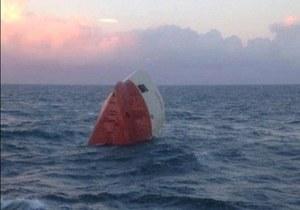 PortalMorski.pl: Zatonął statek z Polakami na pokładzie
