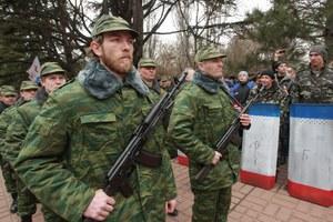 Porwania na Krymie