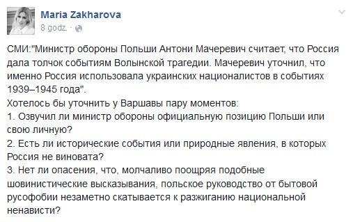 Post rzeczniczki rosyjskiego MSZ na Facebooku /Facebook /