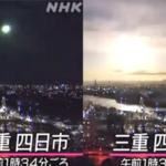 Potężny błysk na japońskim niebie. Kula ognia rozświetliła ciemności