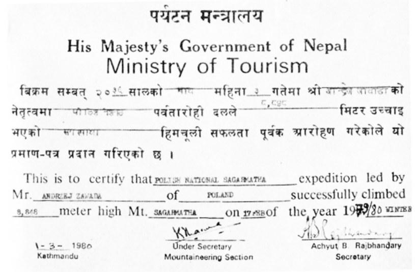 Potwierdzenie od władz Nepalu - Polacy zdobyli zimą Everest! /Wikimedia Commons /domena publiczna