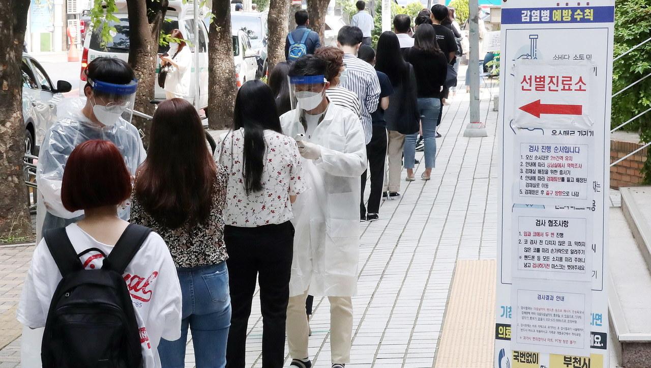 Powrót epidemii w Korei Południowej. Władze nakładają restrykcje