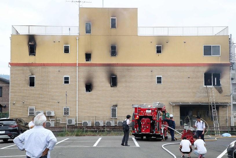 Pożar studia animacji /AFP
