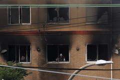 Pożar w studiu animacji w Kioto