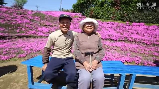 Poznaj historię państwa Kuroki /YouTube