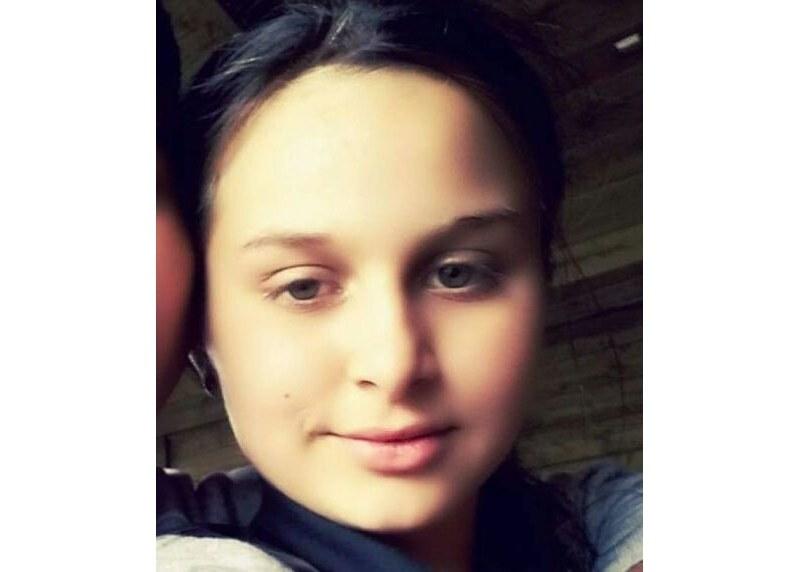 Poznań. Zaginęła 11-letnia Maria Ciurar /poznan.policja.gov.pl/ /