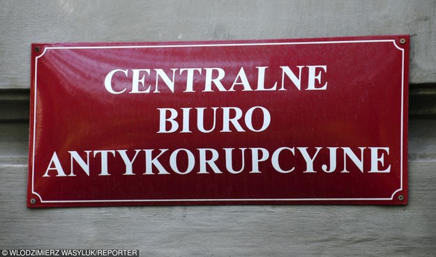 Pracownicy CBA zarabiać będą znacznie więcej /Włodzimierz Wasyluk /Reporter
