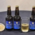 Prawdziwe kosmiczne piwo