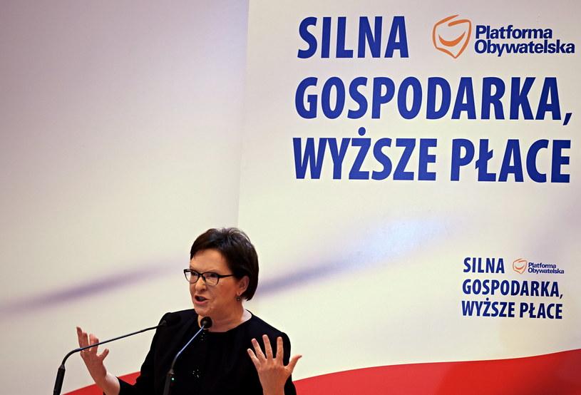 Premier Ewa Kopacz wzięła udział w pomorskiej konwencji Platformy Obywatelskiej w Gdańsku /Adam Warżawa /PAP