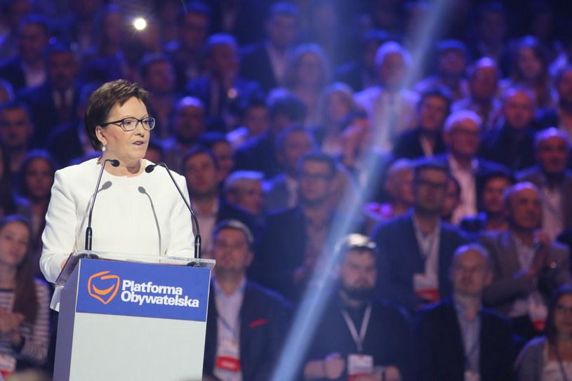 Premier Ewa Kopacz /Leszek Szymański /PAP