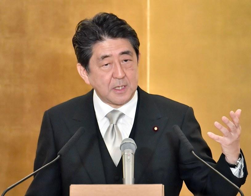 Premier Japonii Shinzo Abe /Kyodo News /East News