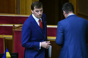 Premier Ukrainy: Rząd wypłaci odszkodowania bliskim ofiar katastrofy w Iranie