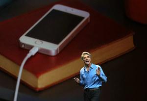 Premiera nowości Apple 9 września