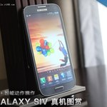 Premiera Samsung Galaxy S IV