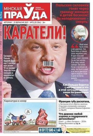 Prezydent Andrzej Duda na okładce białoruskiej gazety