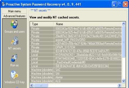 Proactive System Password Recovery /PCArena.pl