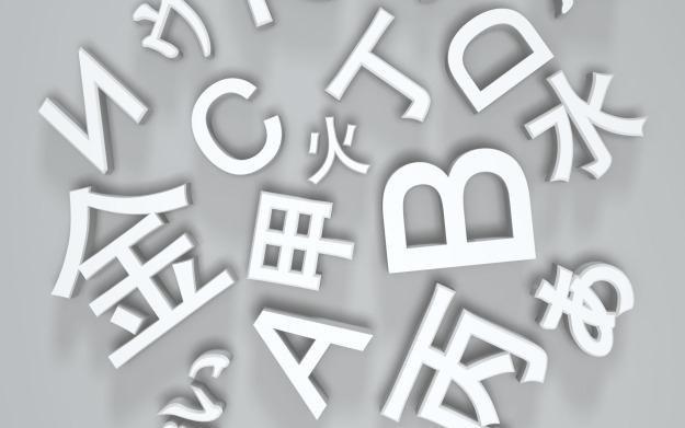 Problem braku znajomości języka obcego za kilka lat nie będzie już problemem /123RF/PICSEL