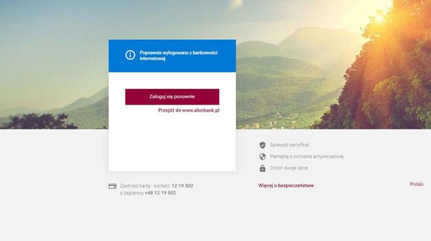 Problemy z logowaniem się do systemu Alior Banku (zrzut ekranu) /RMF