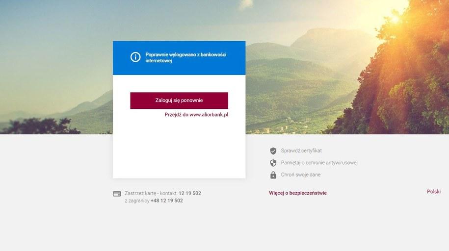 Problemy z logowaniem się do systemu Alior Banku /Zrzut ekranu /RMF FM