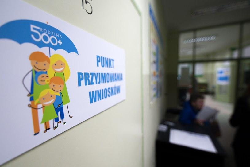 Program Rodzina 500+ objął już ponad 3,6 mln dzieci /Łukasz Piecyk /Reporter