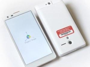 Project Tango - Google smartfonem chce zmapować cały świat