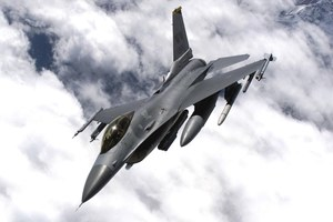 Projekt F-16 Fighting Falcon ma 40 lat