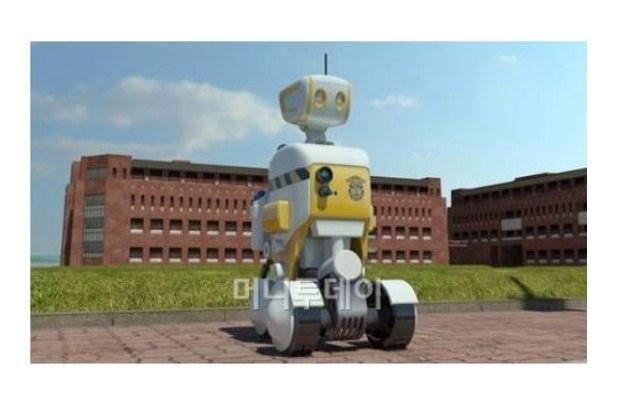 Projekt robota, który ma pilnować więźniów /materiały prasowe