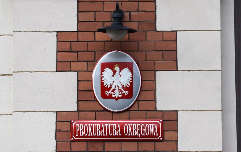 Prokuratura i policja ponownie próbują rozwikłać sprawę zbrodni sprzed 29 lat (zdjęcie ilustracyjne) /Artur Szczepański /Reporter