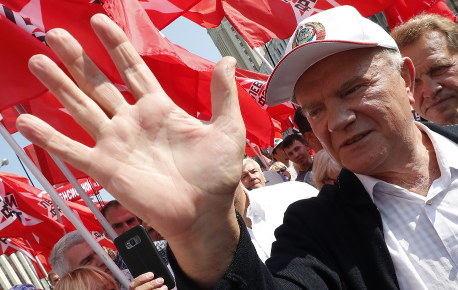 Protest zorganizowała Komunistyczna Partia Federacji Rosyjskiej /MAXIM SHIPENKOV    /PAP/EPA