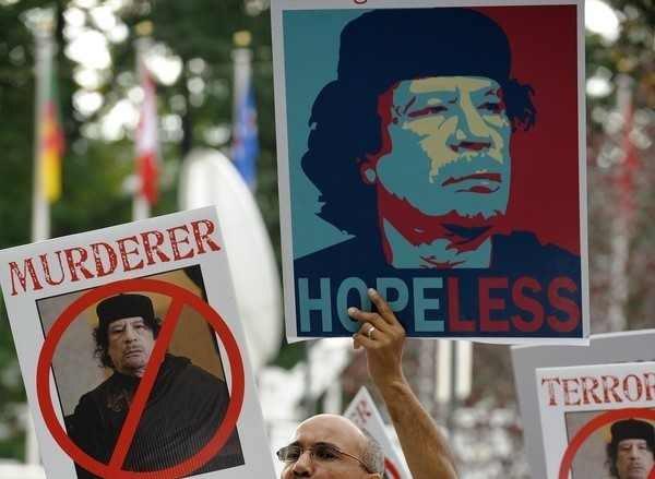 Protesty przeciwko Muammarowi Kadafiemu /