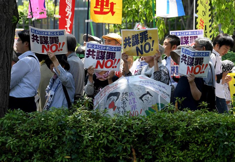 Protesty przeciwko wprowadzeniu kontrowersyjnej tzw. ustawy o spiskach /TOSHIFUMI KITAMURA /AFP