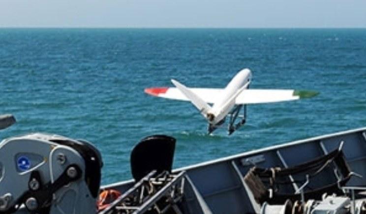 Prototyp nowego brytyjskiego drona /Royal Navy /INTERIA.PL/materiały prasowe