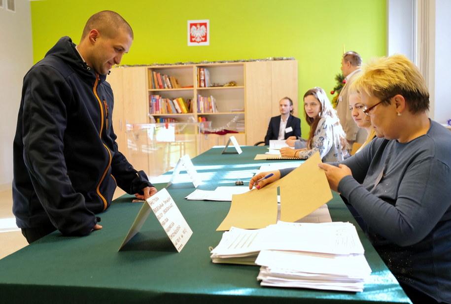 Przedterminowe wybory prezydenta miasta Gliwice. Zdjęcie ilustracyjne / Andrzej Grygiel    /PAP