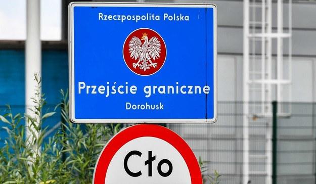 Przejściu w Dorohusku /Wojtek Jargiło /PAP
