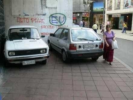 Przekreślony znak EU w centrum Belgradu /INTERIA.PL