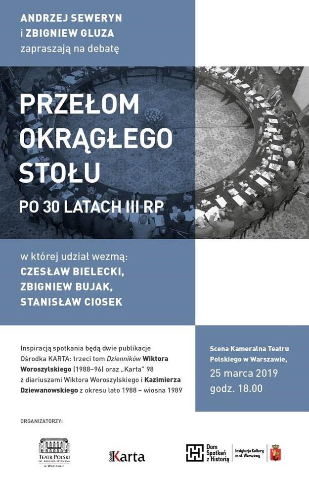 Przełom Okrągłego Stołu po 30 latach III RP. Debata w Teatrze Polskim 25 marca /materiały prasowe